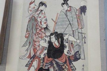 Открывая Японию