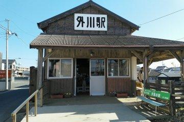 The terminal station, Togawa