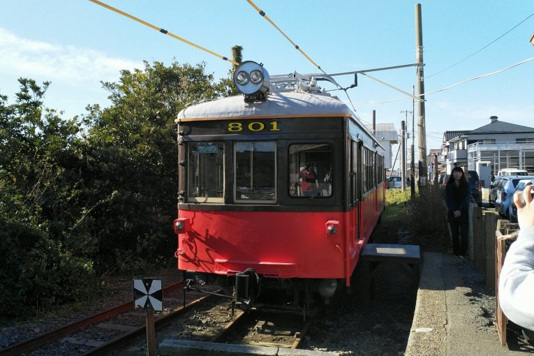 The Choshi Dentetsu Railway