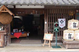 Sugi-tama on the left, The 'Ampelmannchen' traffic light from Berlin and the old fashioned sake barrels on the right.