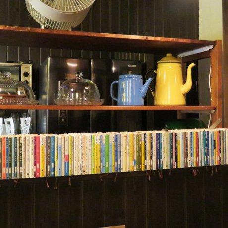 Mahou Coffee at Tsuboya