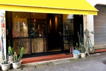 This retro coffee house is located just one street west of Heiwa dori