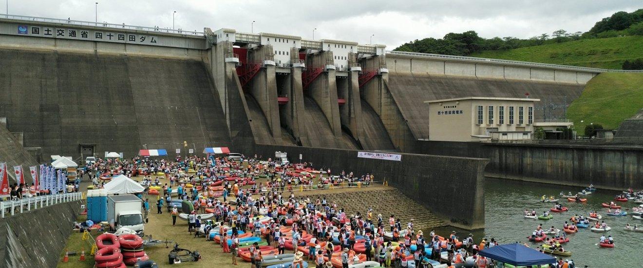 The ground at the Shijuushida Dam