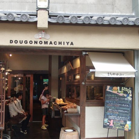 Dogo no Machiya café