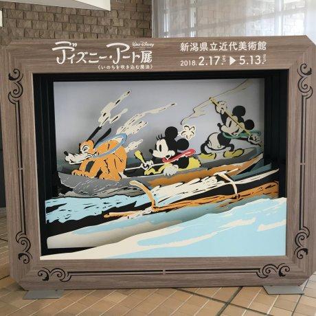 """""""Phép thuật hoạt hình"""" của Disney"""