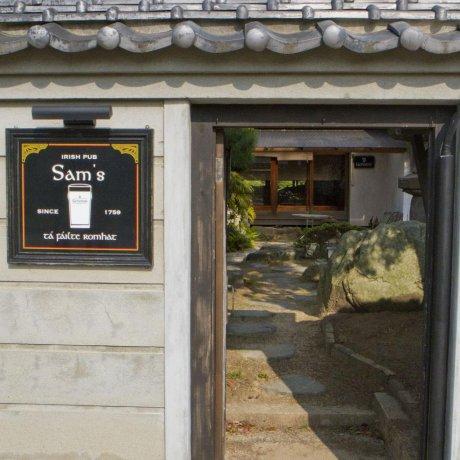 Sam's Irish Pub & Hotori Tei Café