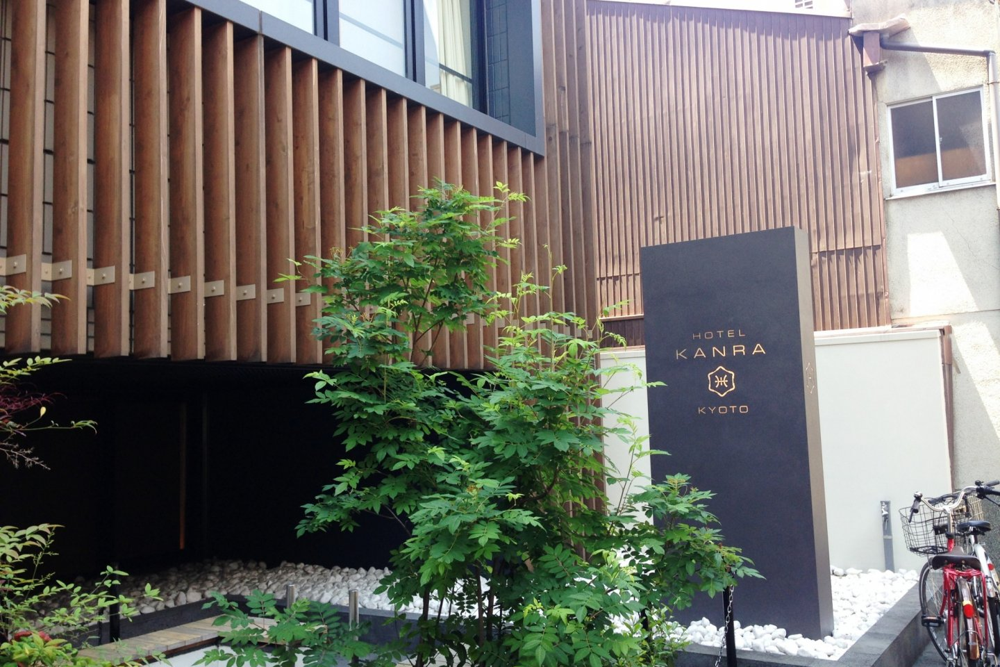 Hotel Kanrais a short walk from Gojo subway station and about 15 mins north of Kyoto Station