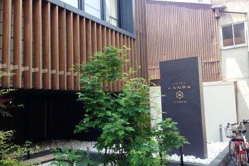 Hotel Kanra Kyoto Karasuma Gojo