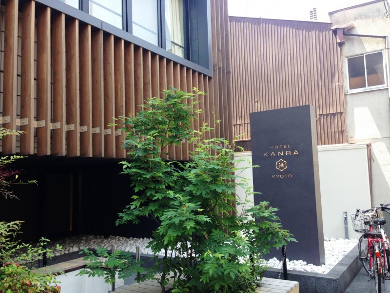 <p>Hotel Kanra&nbsp;is a short walk from Gojo subway station and about 15 mins north of Kyoto Station</p>