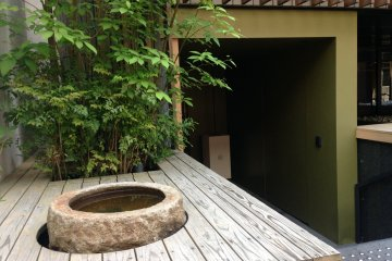 <p>Hotel Kanra is a short walk from Gojo subway station</p>