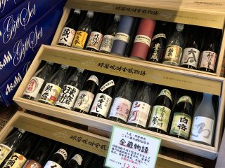 Mini shochu set, I wish to buy!