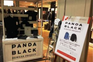 Collaboration with WWF for the Panda Black Upcycle campaign