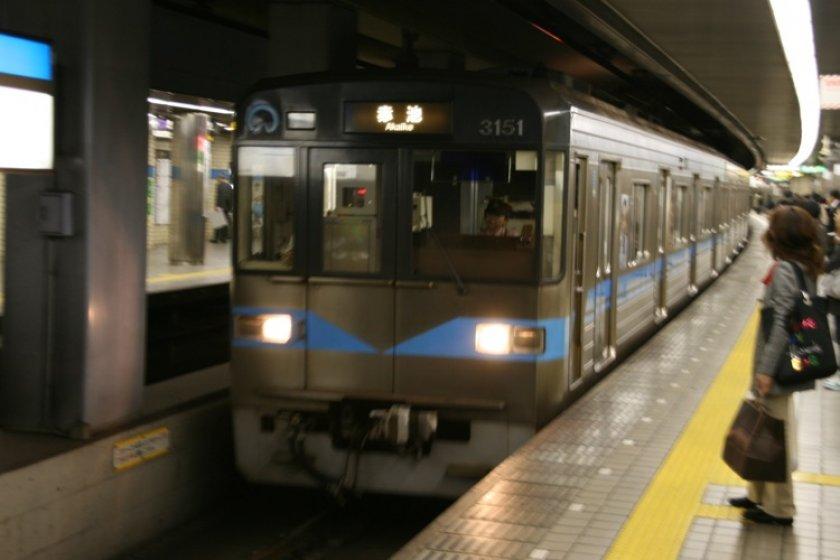 Tsuruma Line, Nagoya\'s blue line.