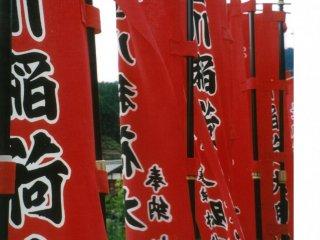 ธงสีแดงบนถนนนะคะเซ็นโดะ ดูราวกับว่ายืนต้อนรับแขกคนสำคัญ