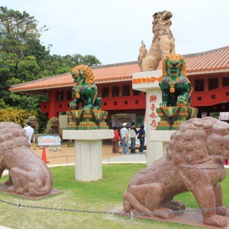 The Shisa Dogs of Okinawa World
