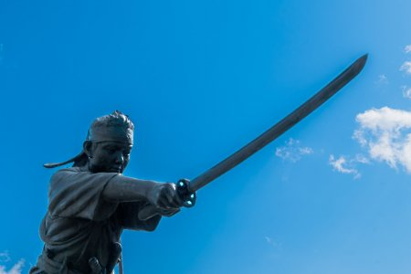 The Samurai Spirit of Fukushima Prefecture
