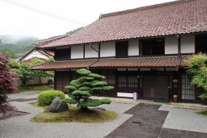The majestic mansion of the former Yoshige family