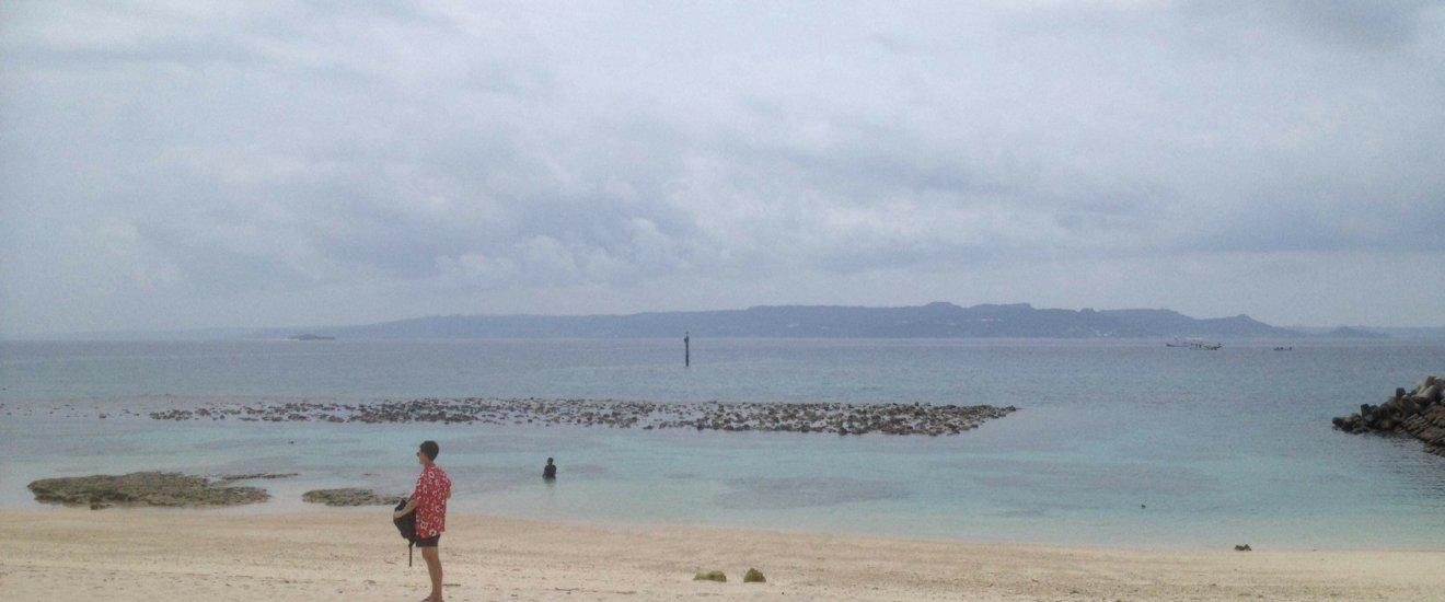 Une plage à Kudaka