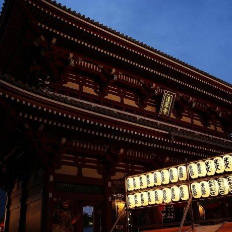 Ночные виды Асакусы