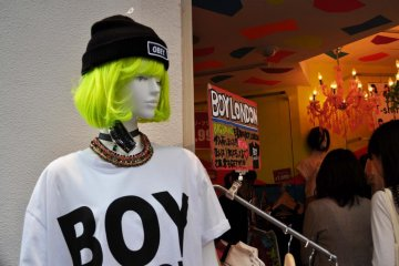 The kind of fashion you will see in many shops throughout Harajuku