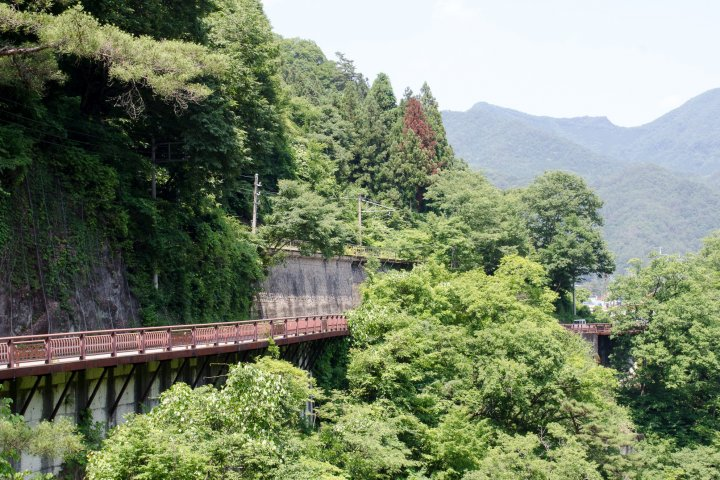 Hẻm núi Agatsuma