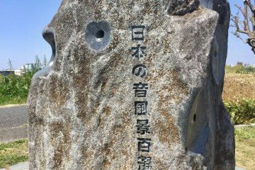 The monument indicates the site is one of 100 designated soundscapes in Japan