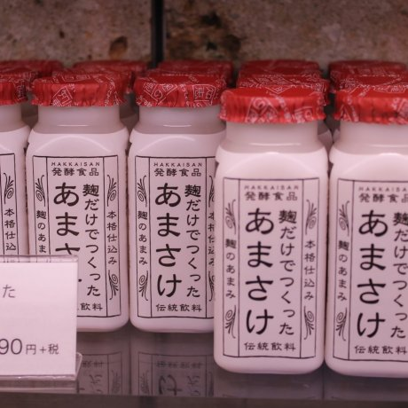 Hakkaisan Nihonbashi