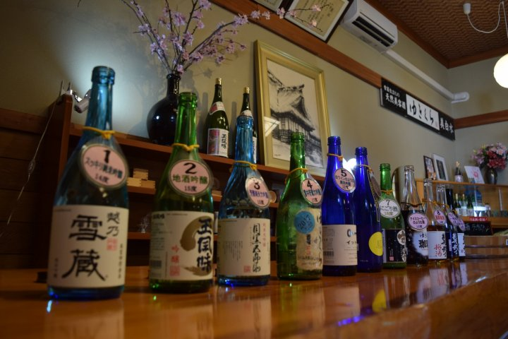 Nhà máy rượu sake Tamagawa