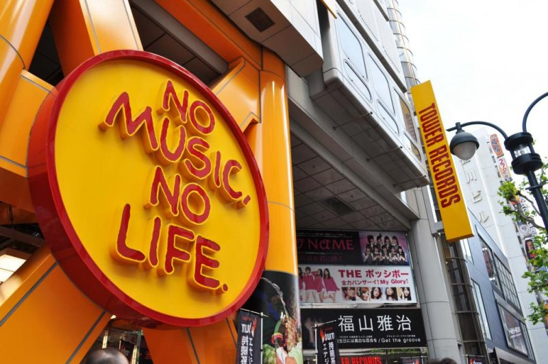 No Music. No Life. A huge sign outside the store.