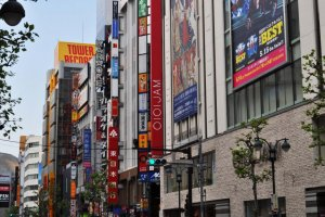 Tower Records signage seen in the distance