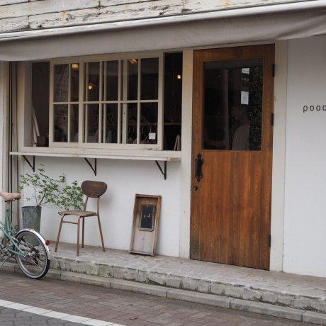 ย่านในฝันของคนญี่ปุ่น