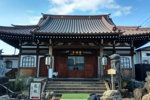Souzenji Temple