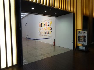 """Entrance to the """"California Design, 1930-1965"""" exhibit located at the Special Exhibit Gallery 1E, 1F. Photography is prohibited once inside the exhibit."""