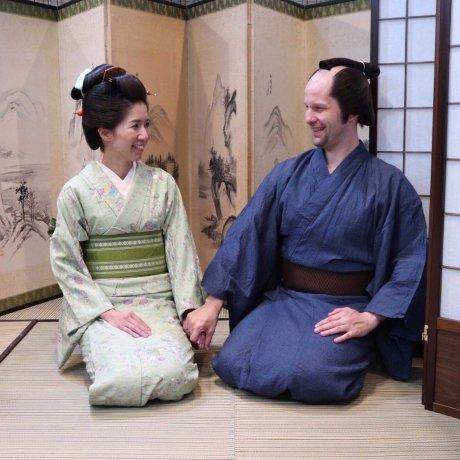 Nihongami Beauty Parlor Sawada