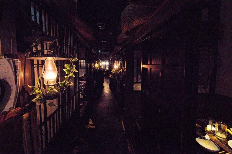 Nhà hàng Kiritanpoya