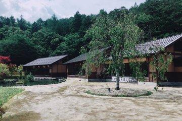 Oshino Ninja Village
