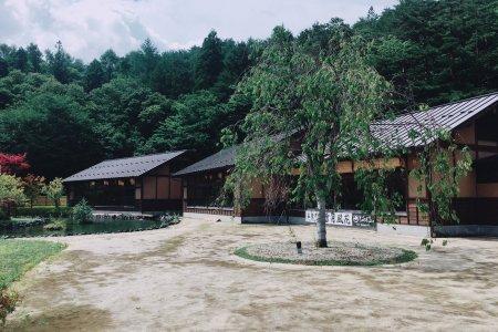 富士之鄉-尋找忍者的奇幻旅程