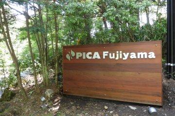 PICA 후지 야마의 최신 캠프장
