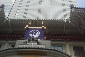 Surrounded by the sights and sounds of bustling Ginza