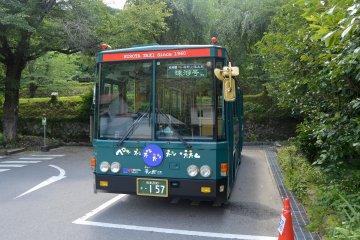 Saruyugou bus