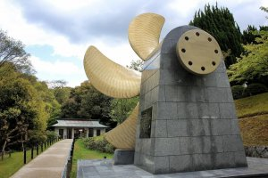 The propeller in front of the museum