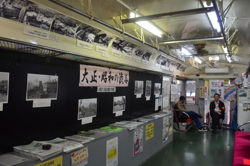 "Inside of the  ""green frog"" there are many photos on display of Shibuya throughout the years and some information brochures are also provided. Admission is free and the car is open to the public from 10 AM to 6 PM."