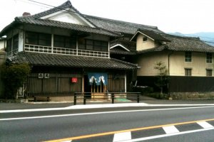Kameman Sake Brewery is on the main road North East of the Train Station