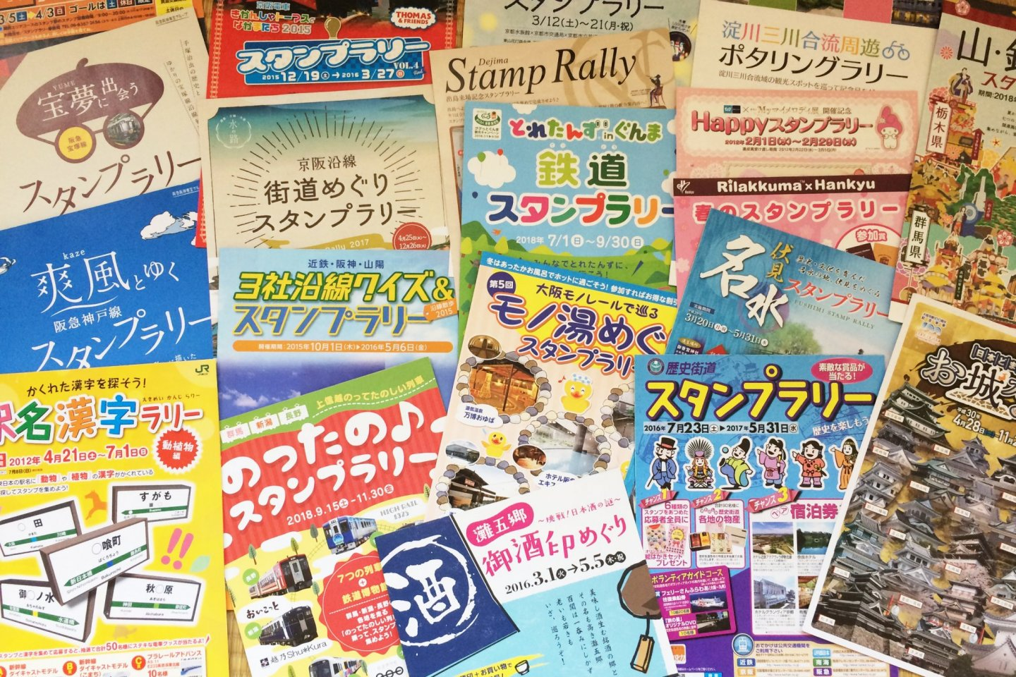 Stamp rally flyers