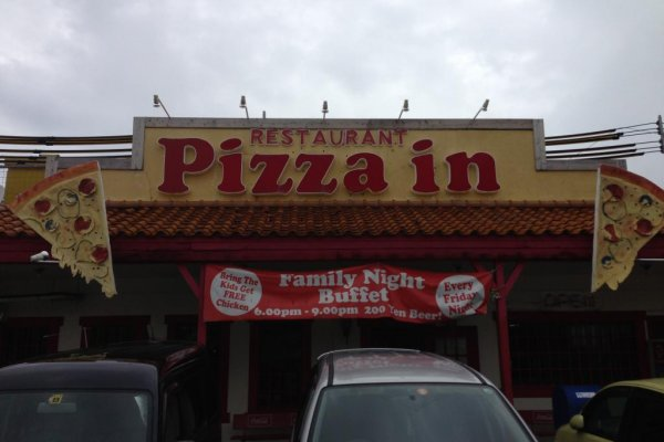Like any landmark, Pizza In is used as a reference when giving directions to most places in the Sunabe interior