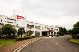 Kirin Brewery Shiga Factory