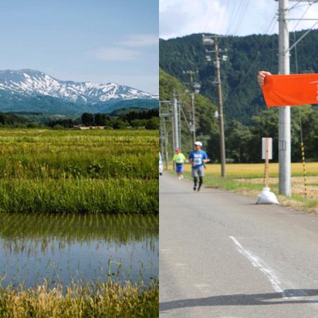 月山龍神マラソン大会・生まれ変わりの旅コース(3泊4日)