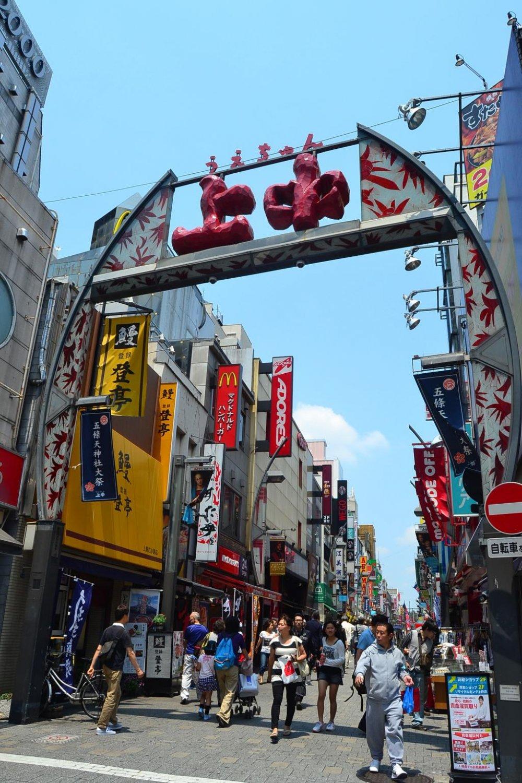 Một trong những cổng vào chợ Ameyoko.
