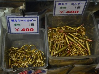 Bullet key chains.