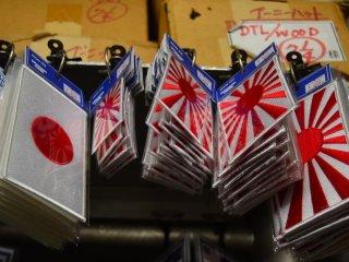 Huy hiệu cờ Nhật.